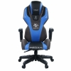 E-Blue Bluetooth Gaming Chair