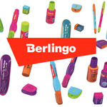 Berlingo - office supplies for the most demanding